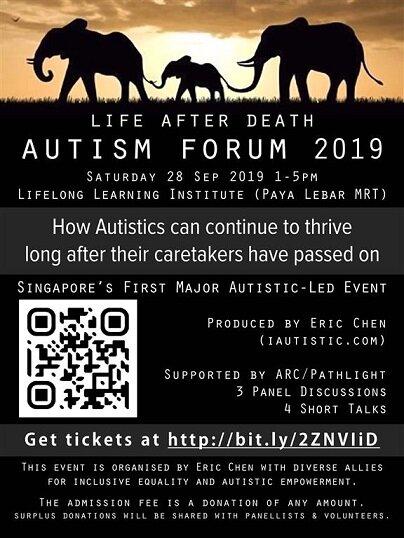 LADF2019-Event.jpg