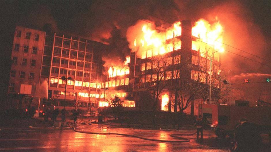 Zgrada-MUP-a-NATO-bombardovanje.jpeg