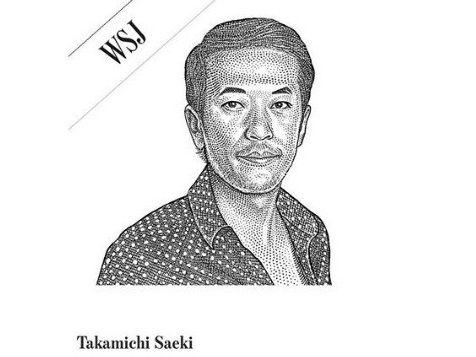 Our founder, Takamichi Saeki, on wearing a sweatsuit or not in the Wall Street Journal.
