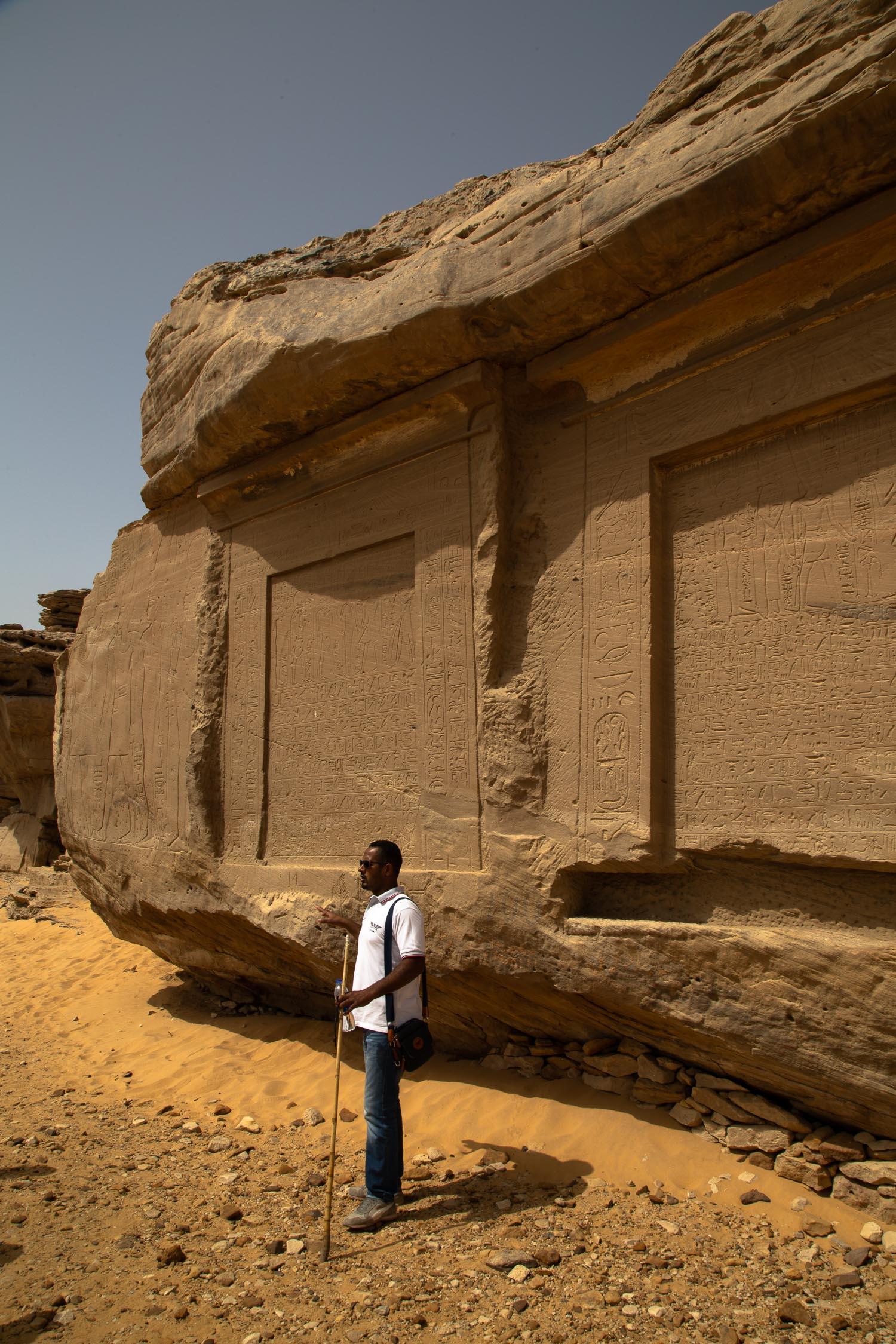 Egypt-9749.jpg
