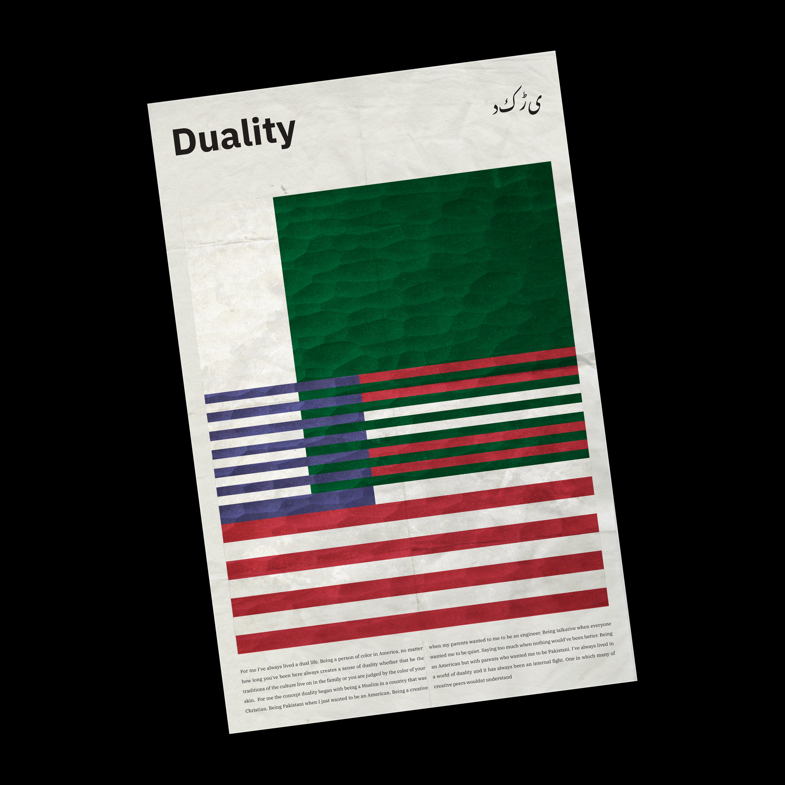 Duality_Poster.jpg
