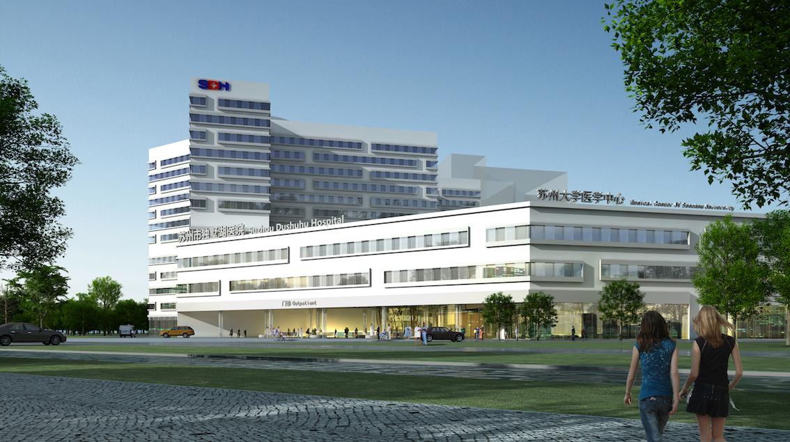 苏州市独墅湖医院(苏州大学医学中心)获2017年全国十佳医院建筑设计方案   2017年5月