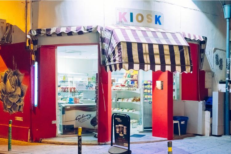 website kiosk blog.jpg
