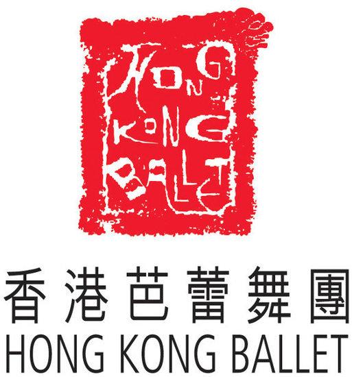 dance-company-hong-kong-ballet-logo-mask9.jpg