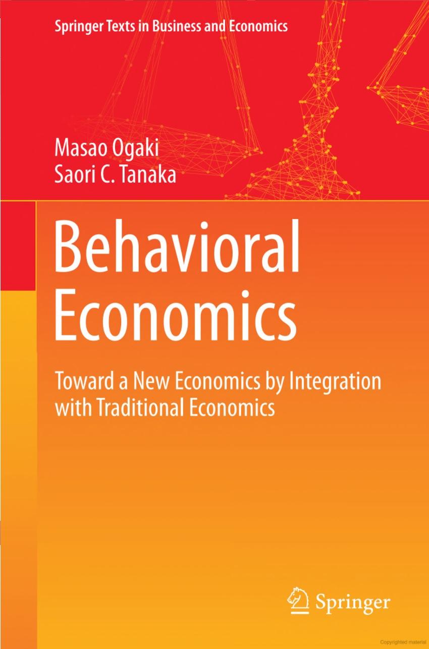 behavioral 5.jpg