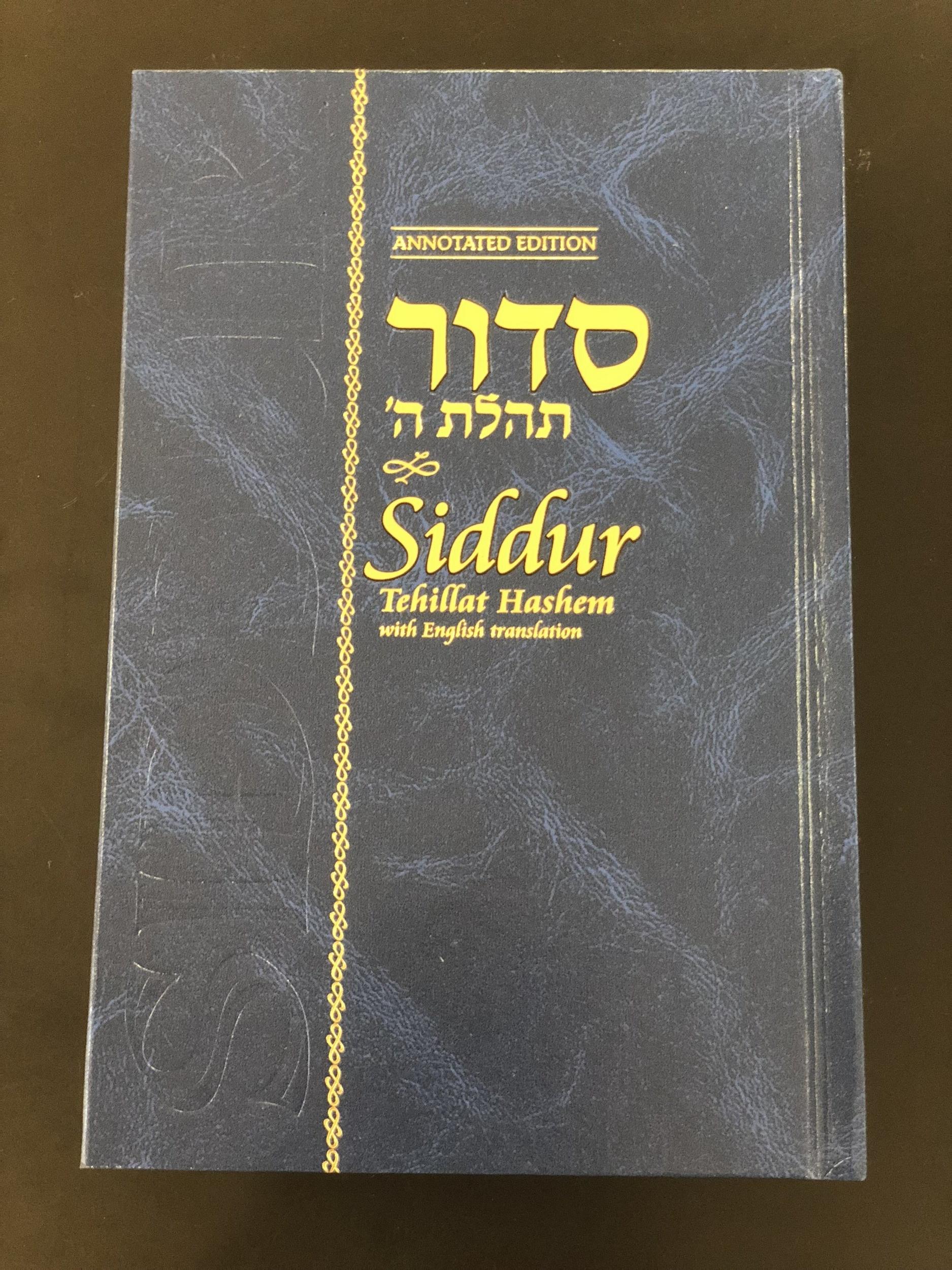 Siddurs and Jewish Books