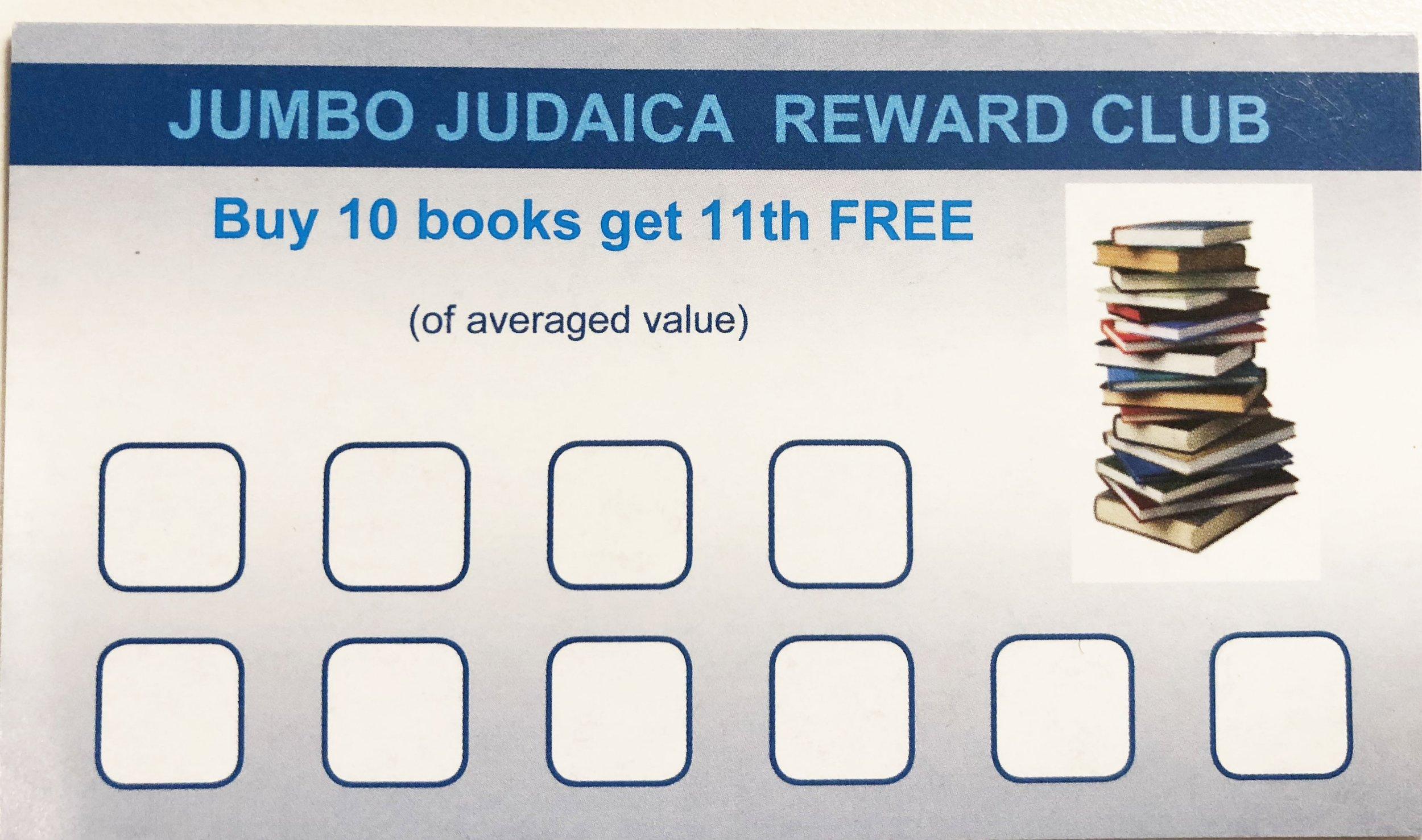 Jumbo Reward Club.jpg