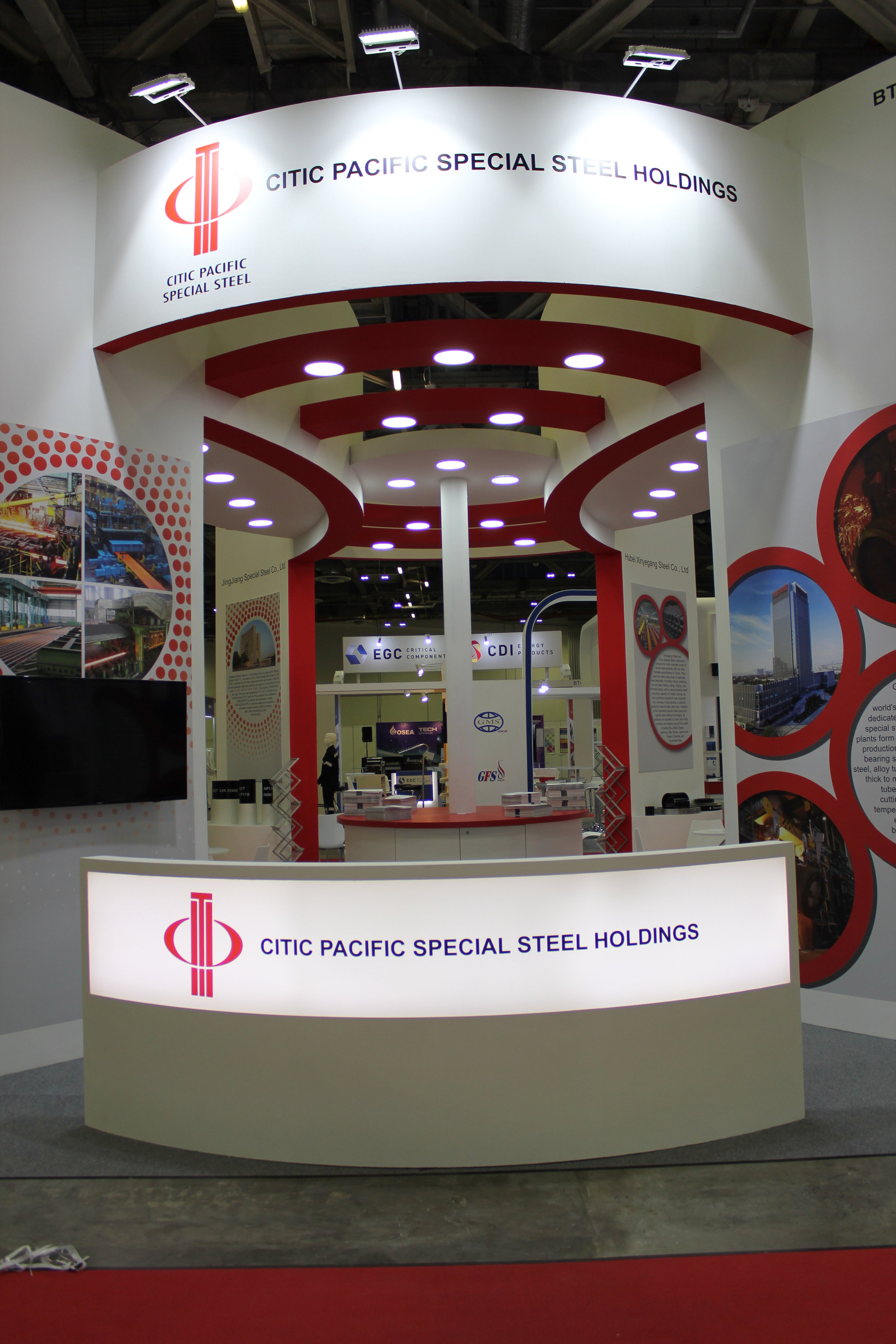 CITIC PACIFIC SPECIAL STEEL @ OSEA 2018 | NOVEMBER