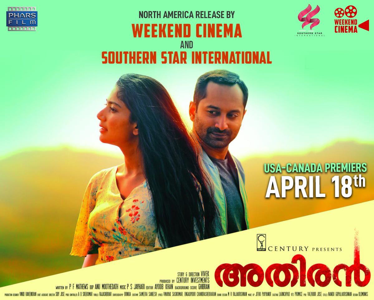 Athiran_Movie_Poster.jpg