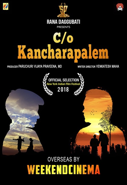 Care of Kancharapalem.jpg