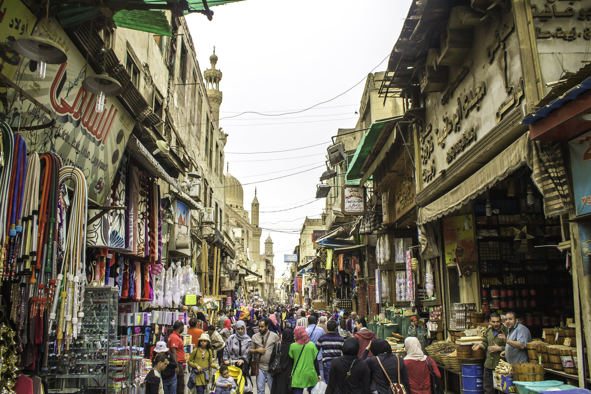 El-Moez_Street-Old_Cairo-Egypt.jpg
