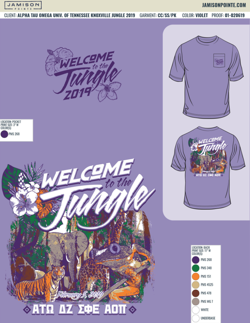 alpha-tau-omega-jungle-tee.png