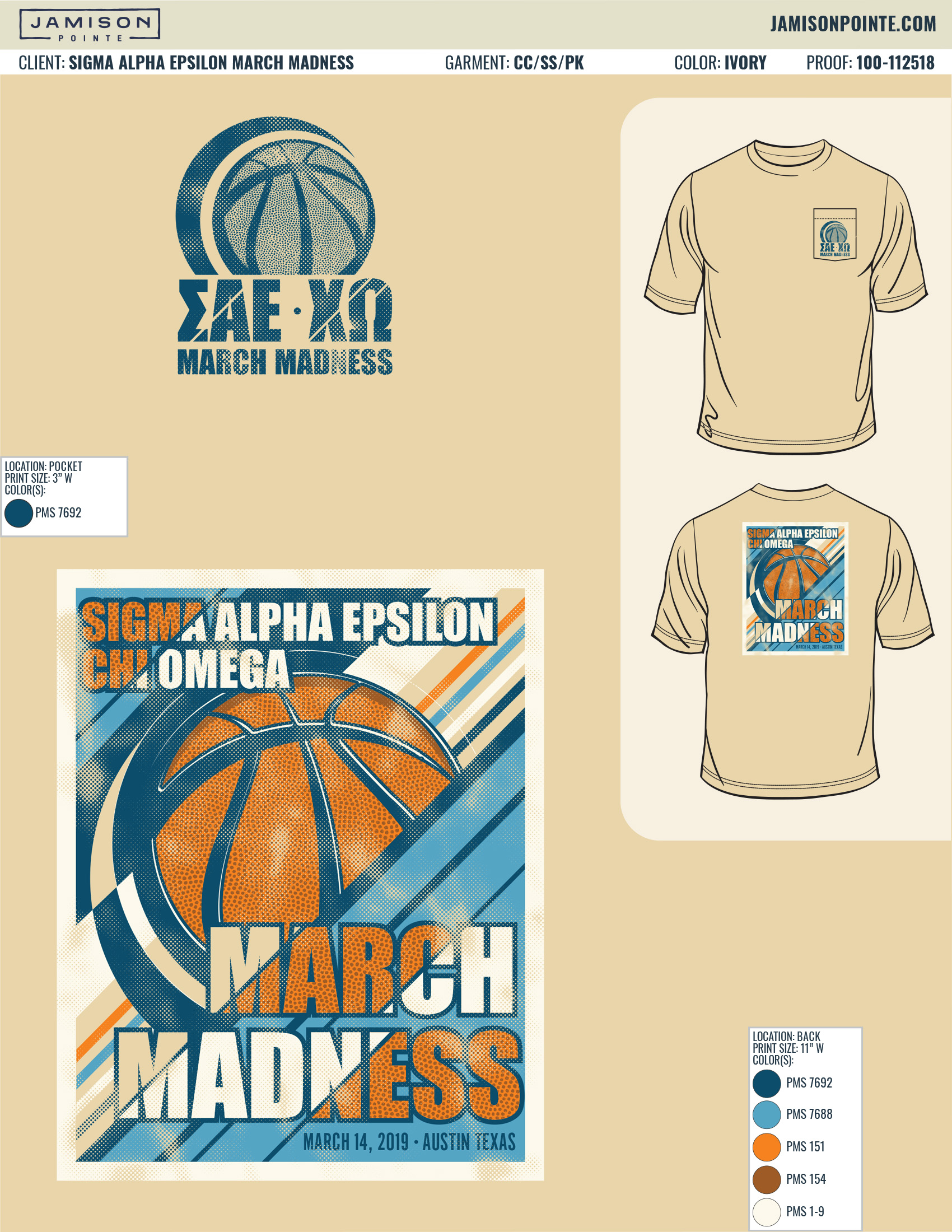 100-112518 Sigma Alpha Epsilon March Madness.jpg