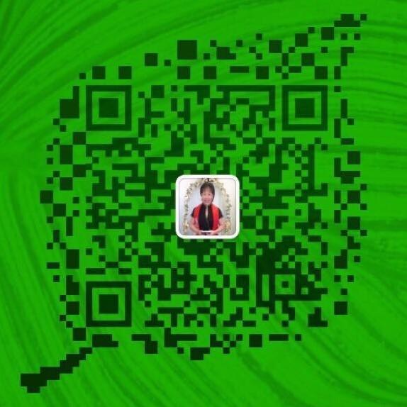 Scan QR code on WeChat app