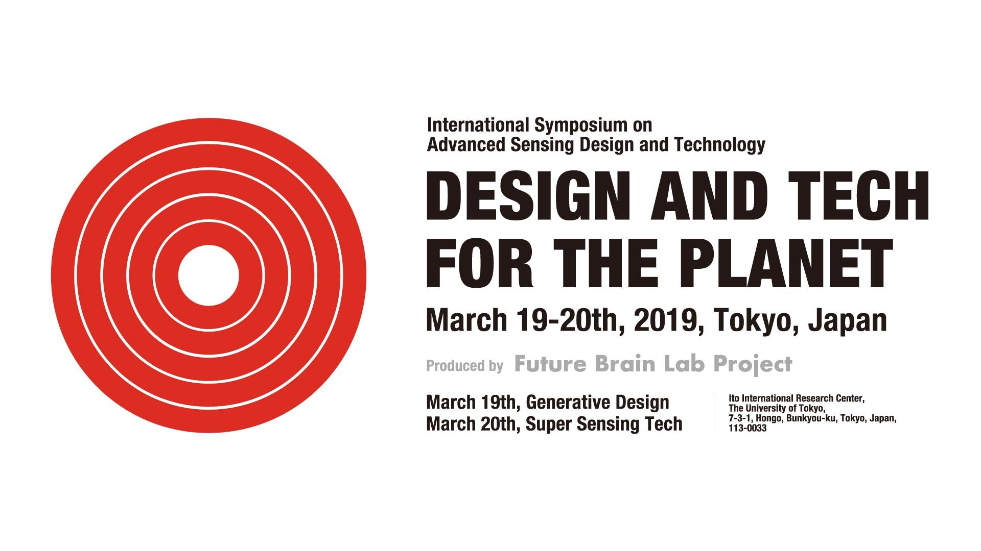 web-symposium-main-1.jpg