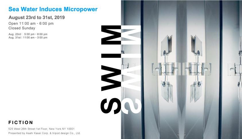 sn_web_swim.jpg