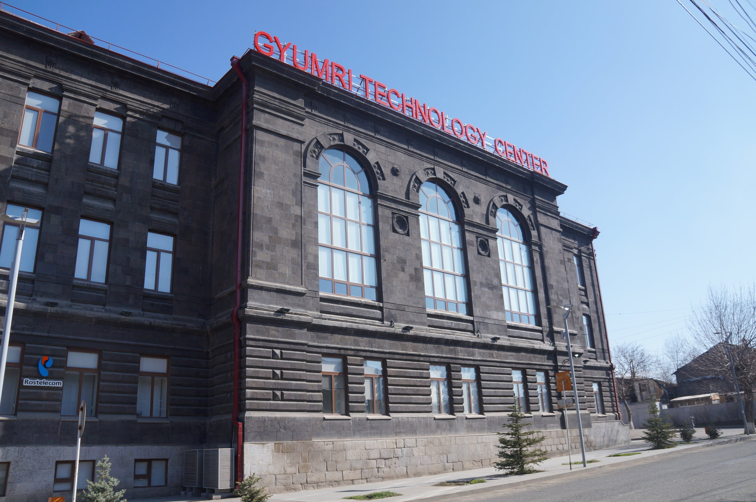 The Gyumri Technology Center was the catalyst for the city's IT development.  Before the earthquake, the building served as the home of Gyumri State Pedagogical University.