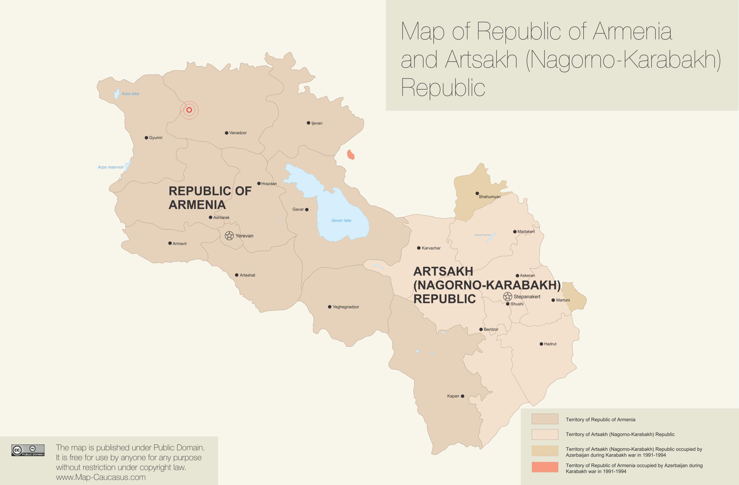 armenia-vector-map.png