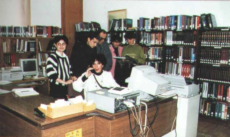 The AUA library in the 1990's.