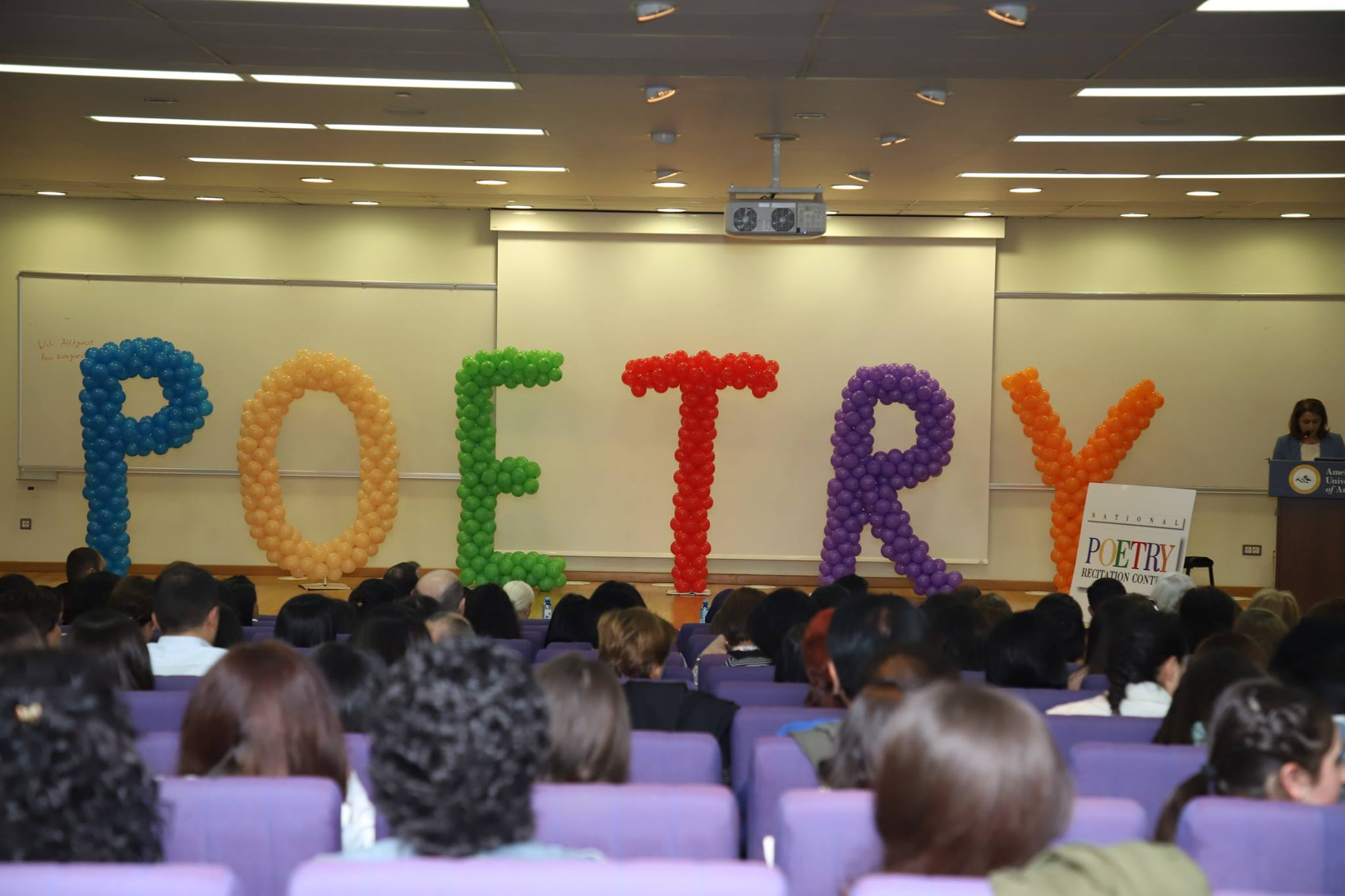Manoogian Hall at AUA hosts events like the National Poetry Recitation Contest.