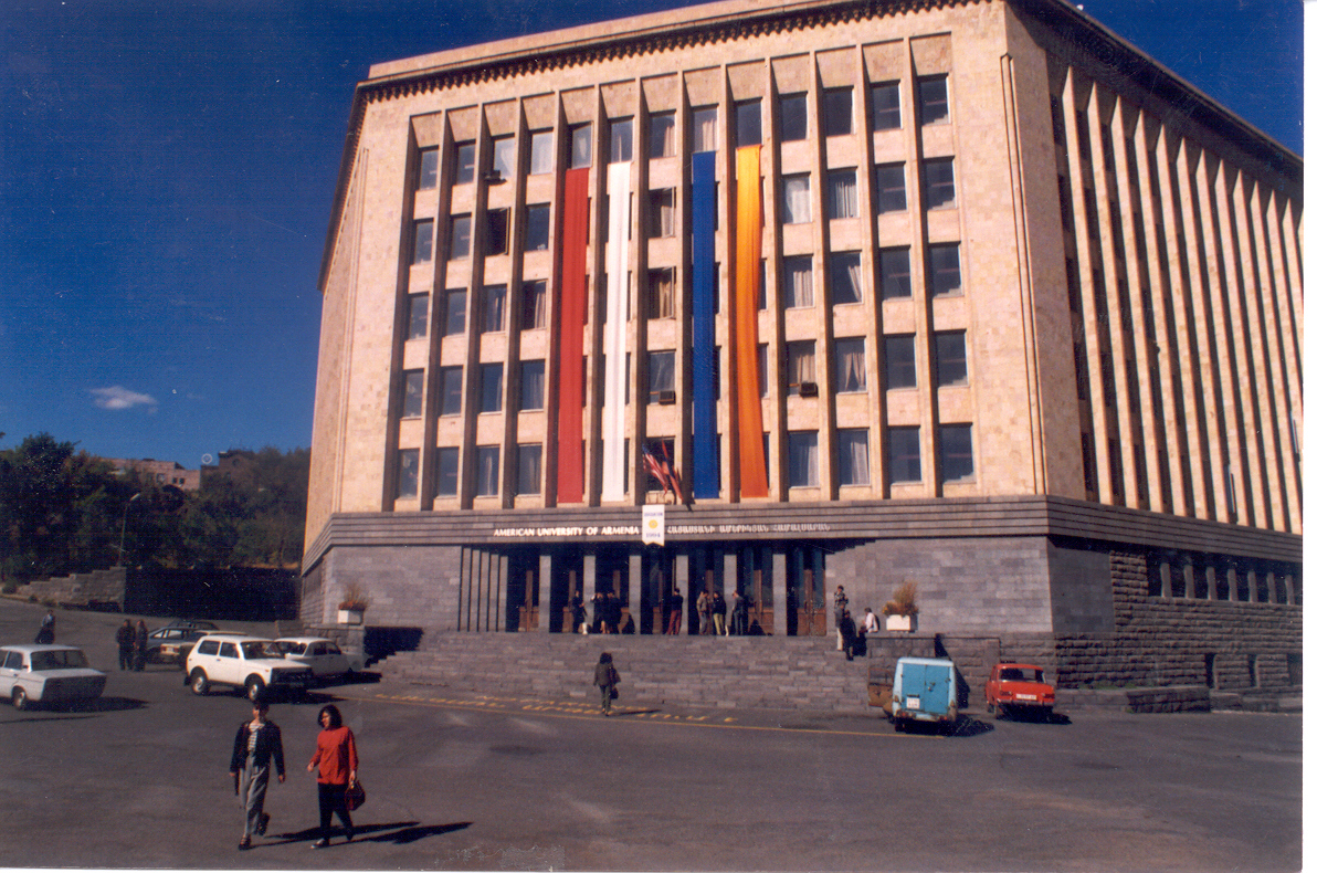 The main AUA building in 1994.