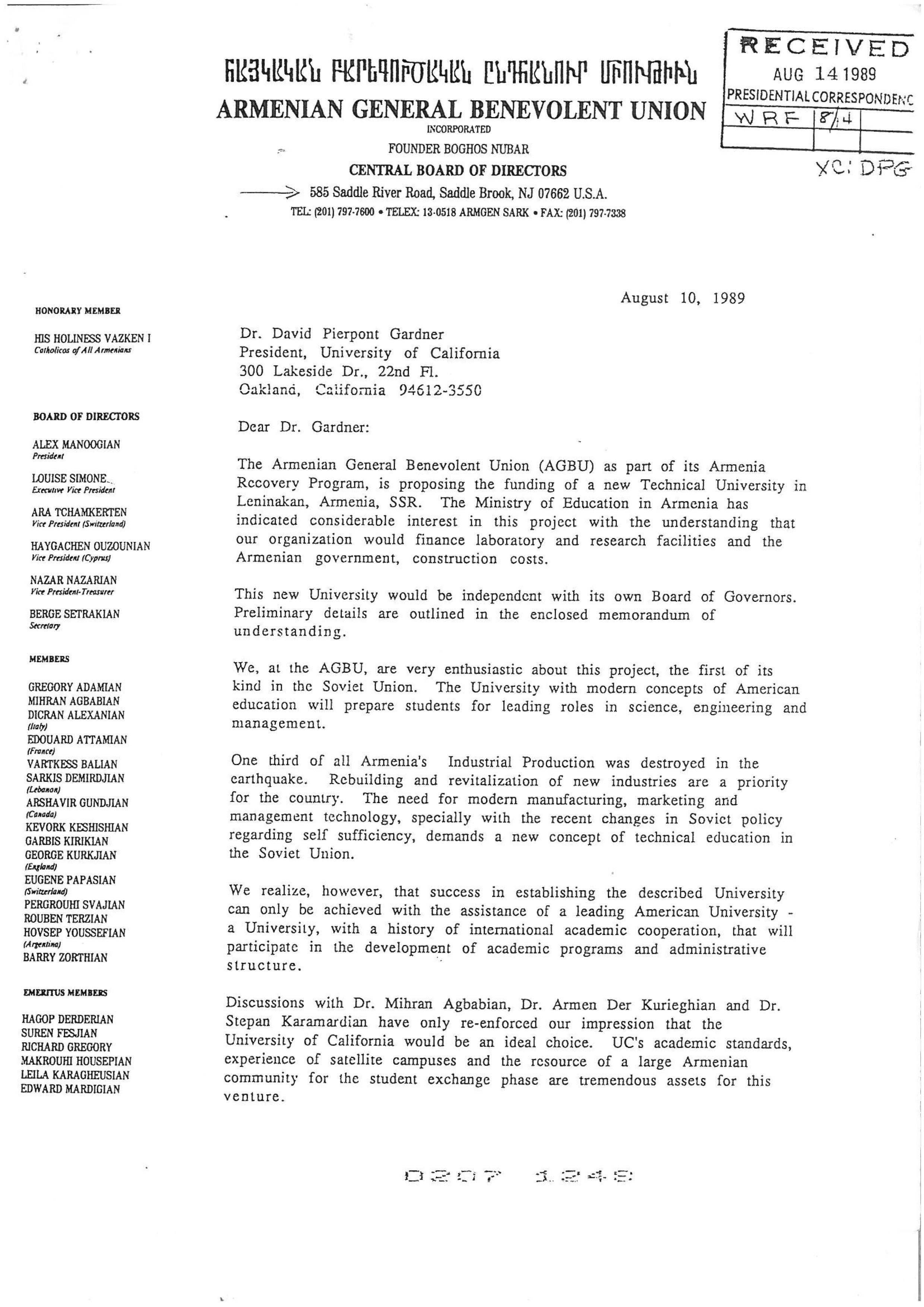Լուիզ Մանուկյան Սիմոնի ուղարկած նամակը Կարոլինայի համալսարանի նախագահ Դեյվիդ Գարթներին։