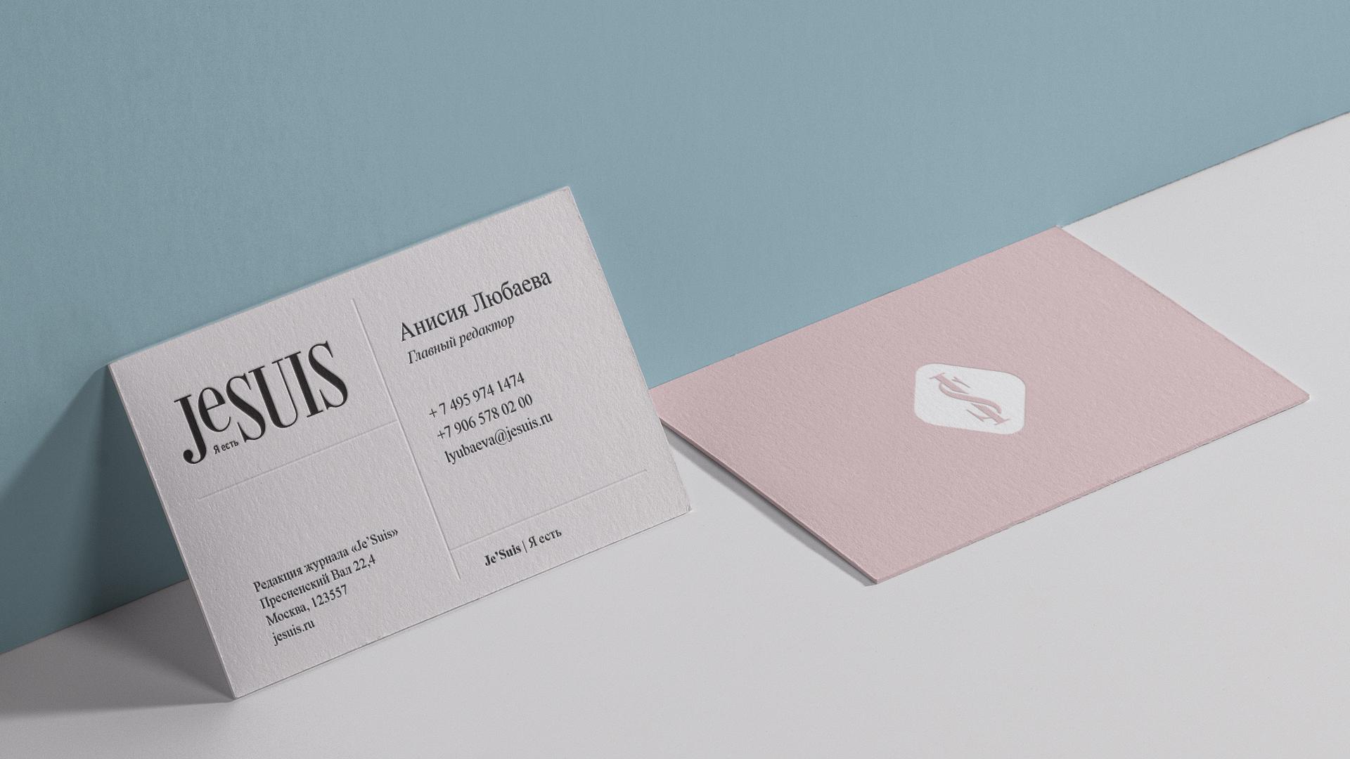 Je_SuisB_cards.jpg