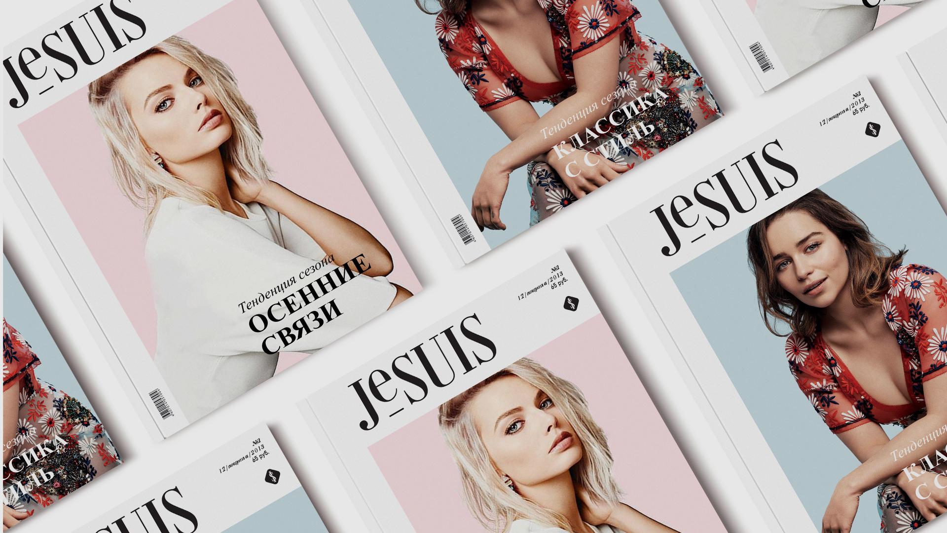 Je_SuisMagazines.jpg