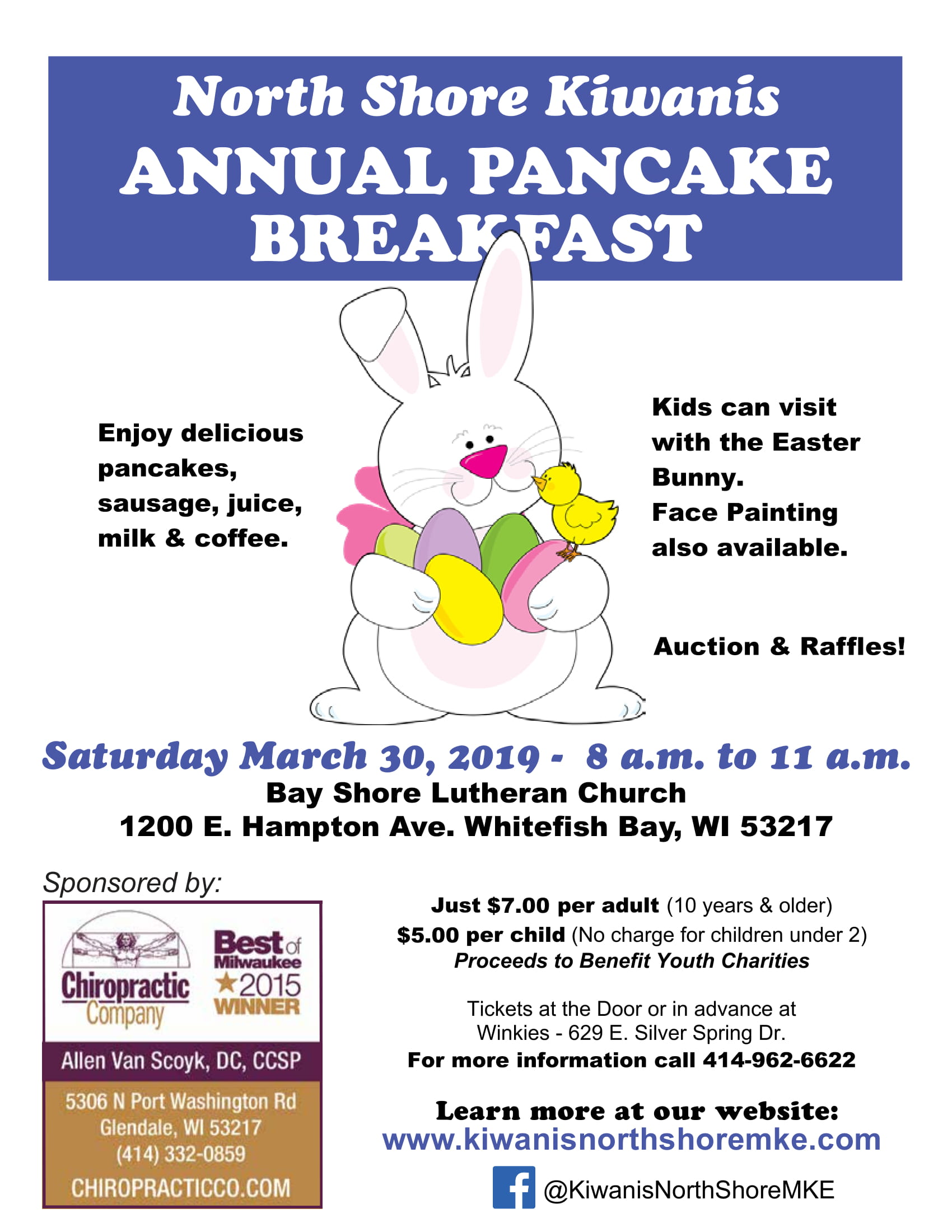 2019 Easter_Kiwanis Pancake_FLYER_print-1.jpg
