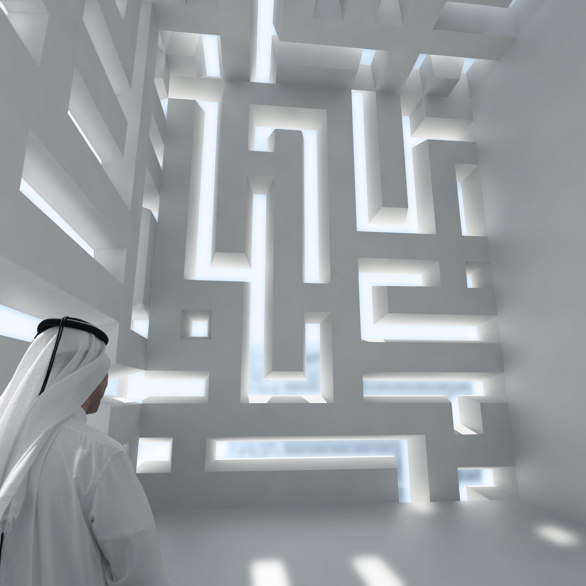 15_Qatar Foundation.jpg