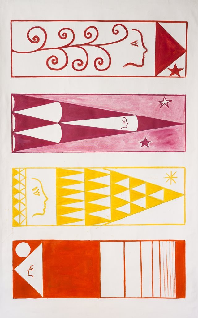 Rockets 1 Wall hanging