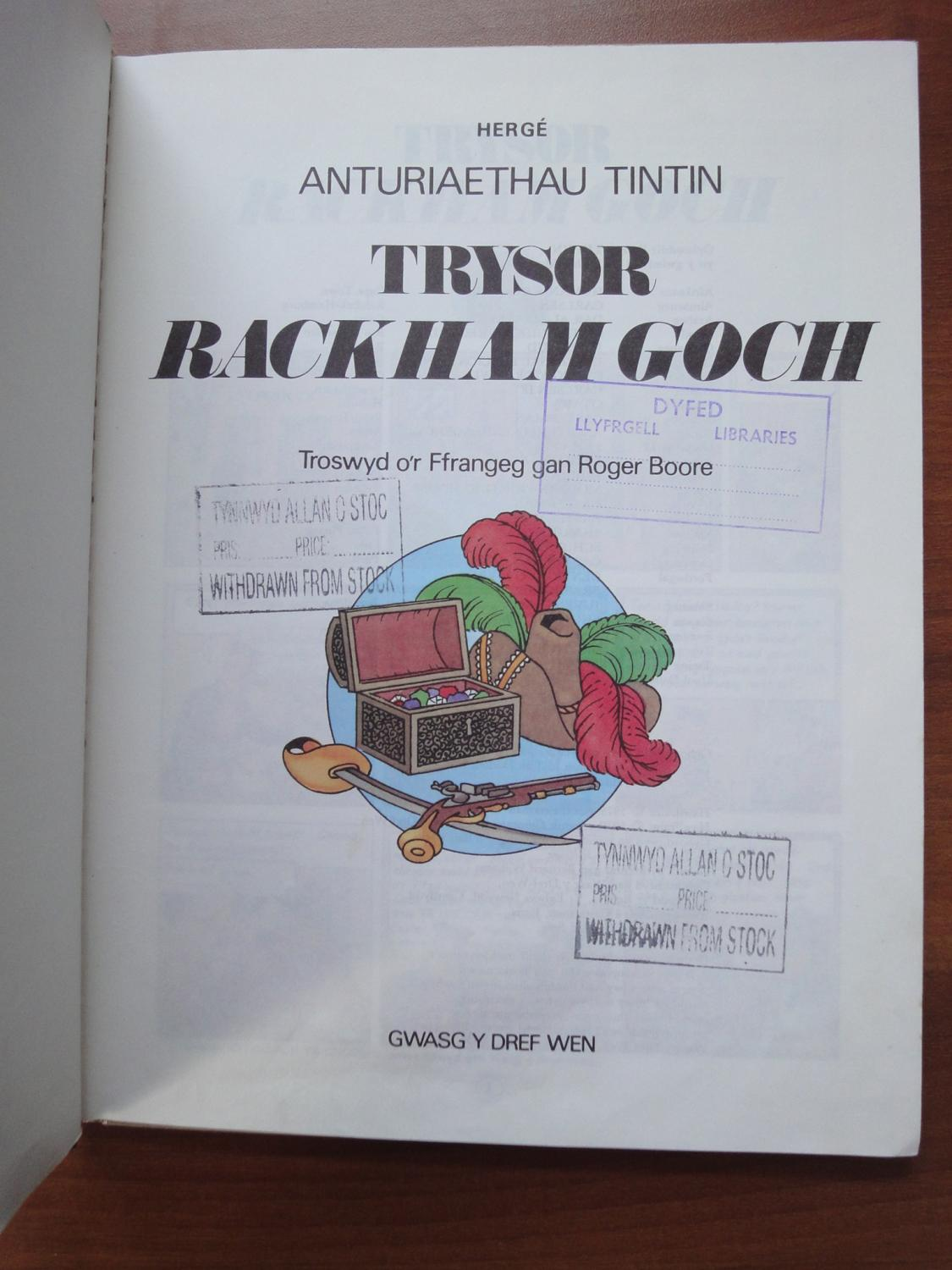 This is a book title page in Welsh from AbeBooks.com, which I think is a good example of what it would be like to be illiterate as an English speaker.