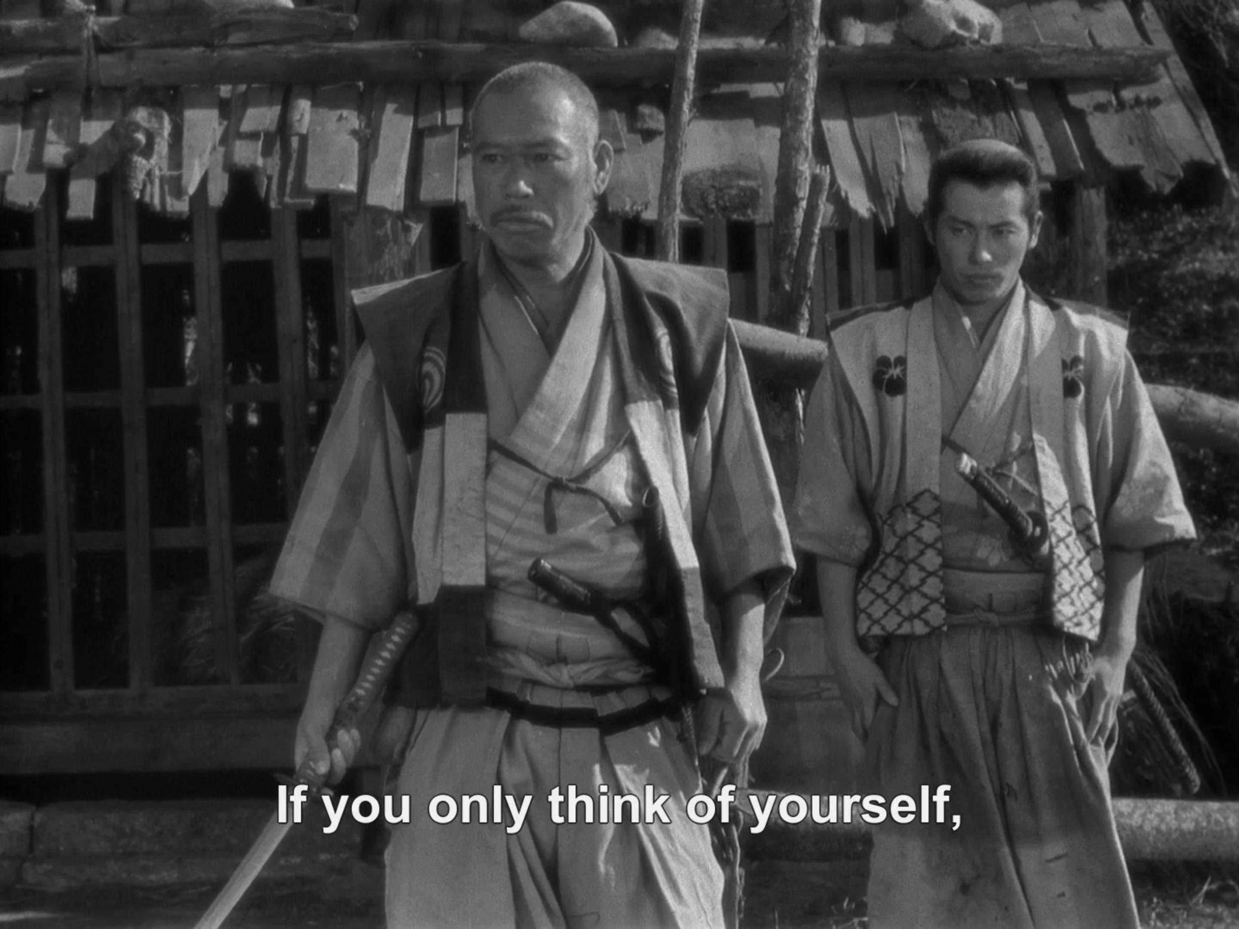 Akira Kurosawa S Seven Samurai By Protecting Others You Save Yourself A Bittersweet Life Studios