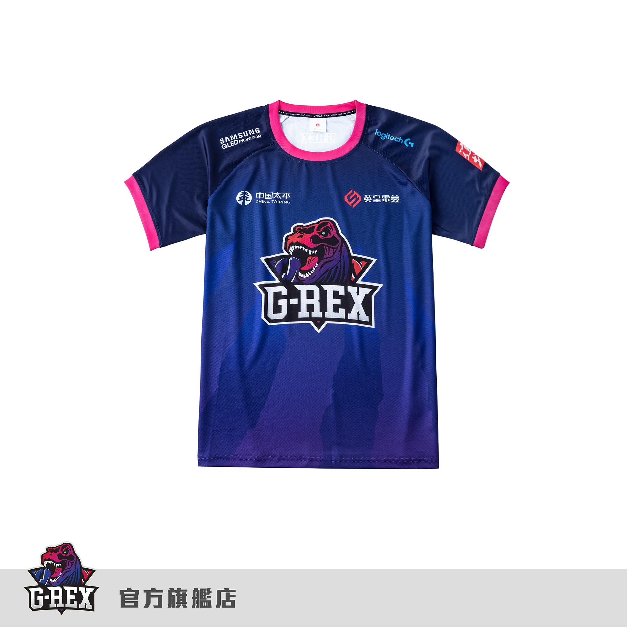 [G-Rex] 2019 戰隊隊服      HKD $210