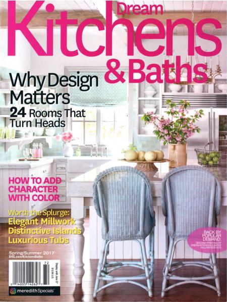 showcase kitchens in magazine dream kitchens and baths