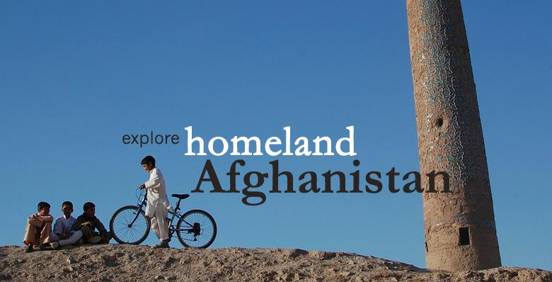 Homeland Afghanistan
