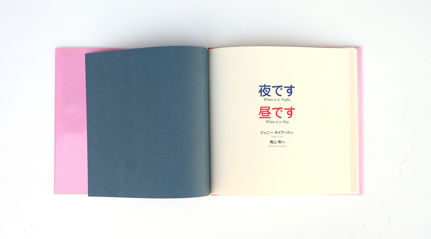 titlepage2.jpg