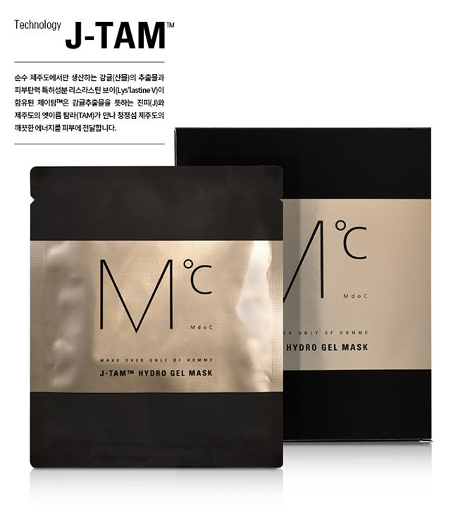 New nude gel mask with patented super-high attachable embossed gel that provides hydration and nutrients to the skin while providing anti-wrinkles and skin elasticity care. #premium #men #skincare #antiwrinkle #elasticity #patented #substance #sgbeauty #sgmen #mdocsg #mdoc #madeinkorea