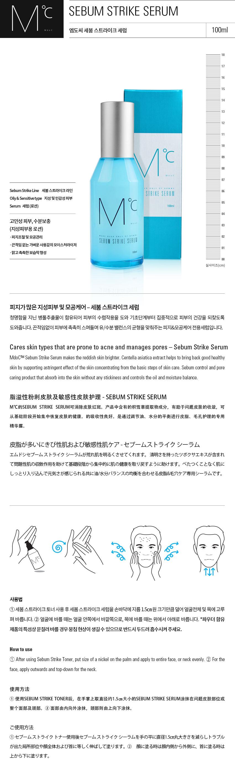 nd_sbsr_info.jpg