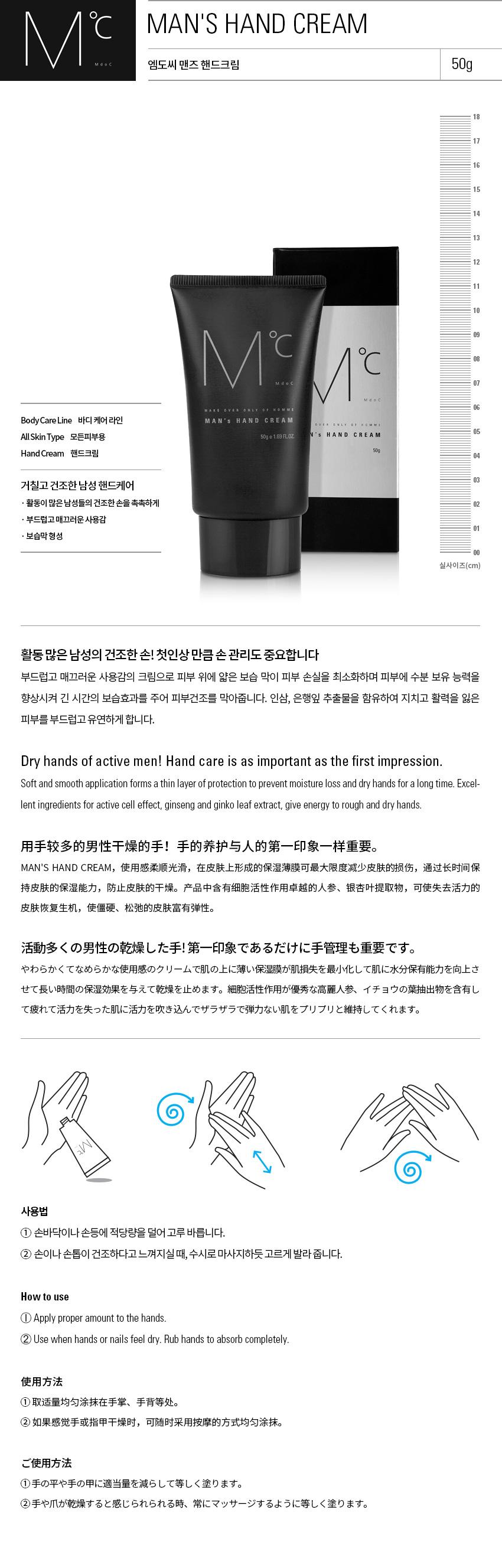 nd_mshc_info.jpg