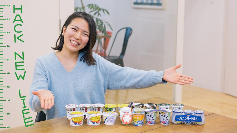 yogurt-001_top2-w960.jpg