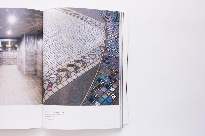 TILE DESIGN BOOK:タイル装飾で建築をアートに変える(幻冬舎)