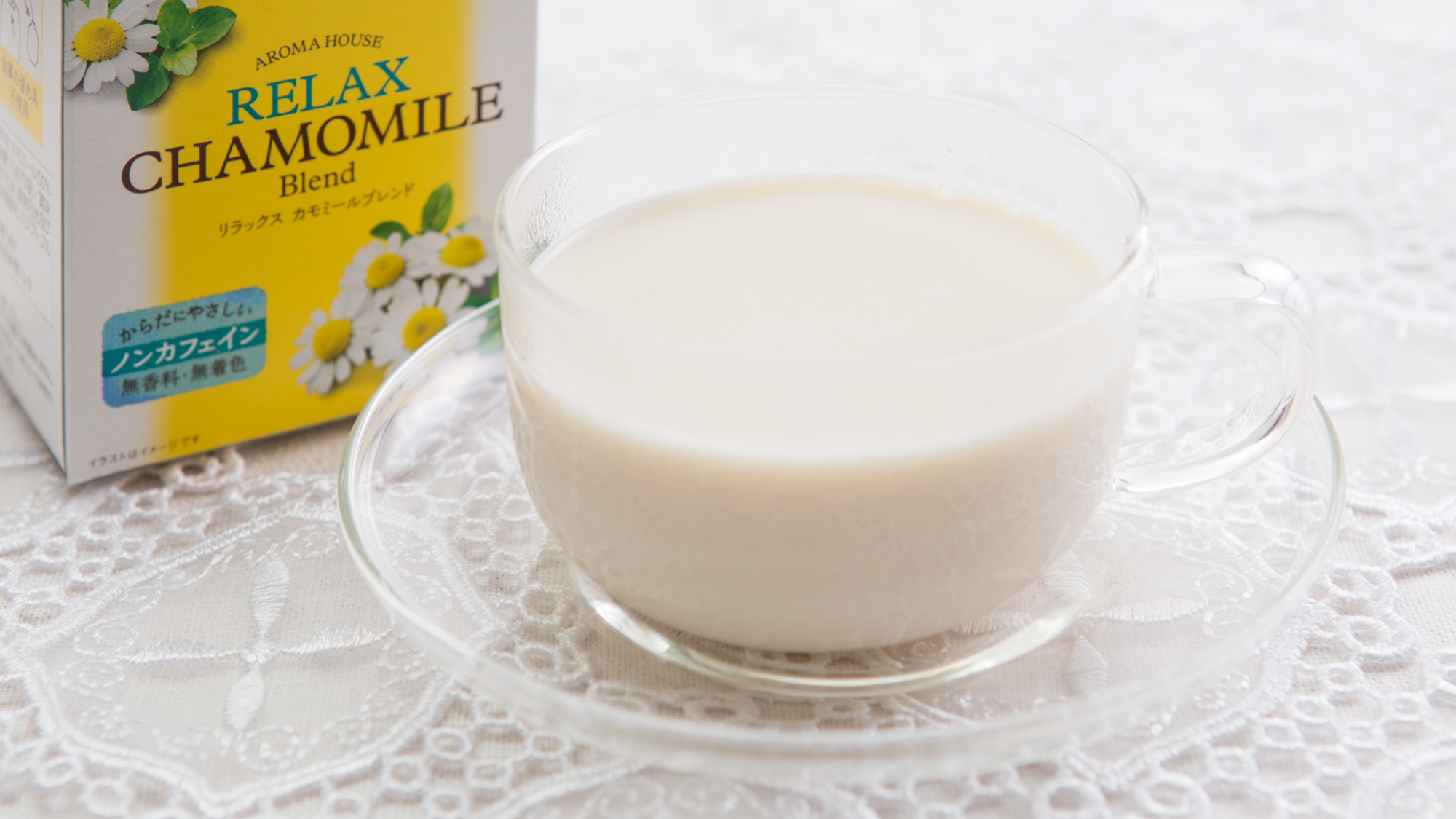 lifehacker/紅茶以外でおいしいミルクティー( 掲載ページへ )