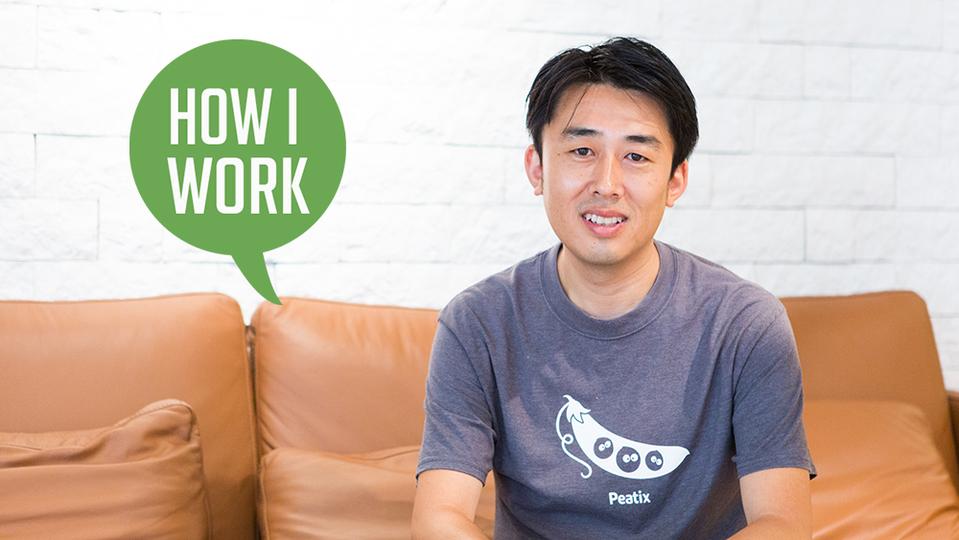 how_i_work_fujita_top-w960.jpg