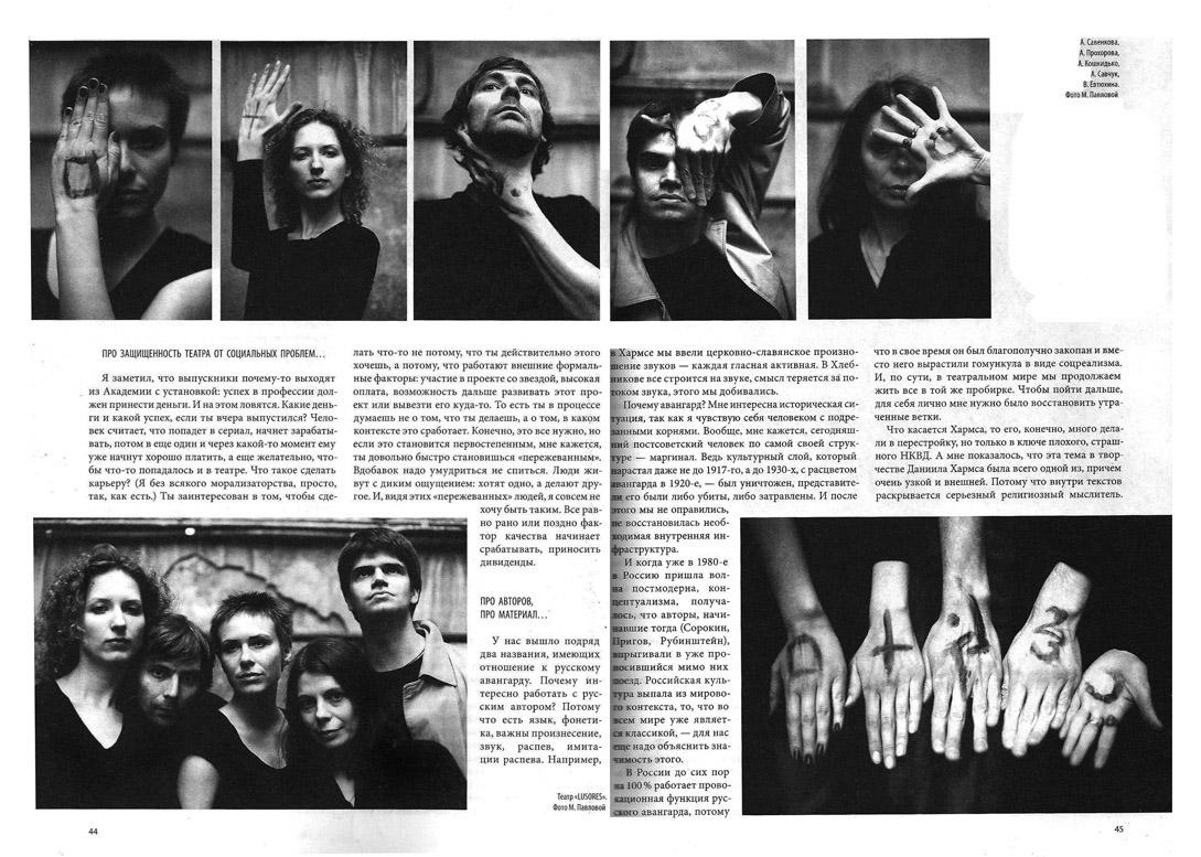 Петербургский-театральный-журнал,-2011-г..jpg
