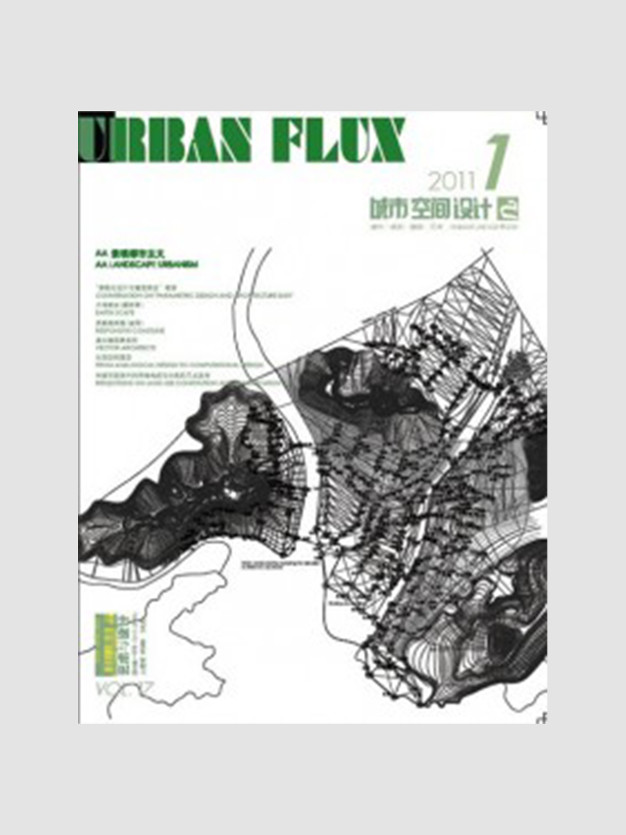 Urban Space Design 2007 Web.jpg