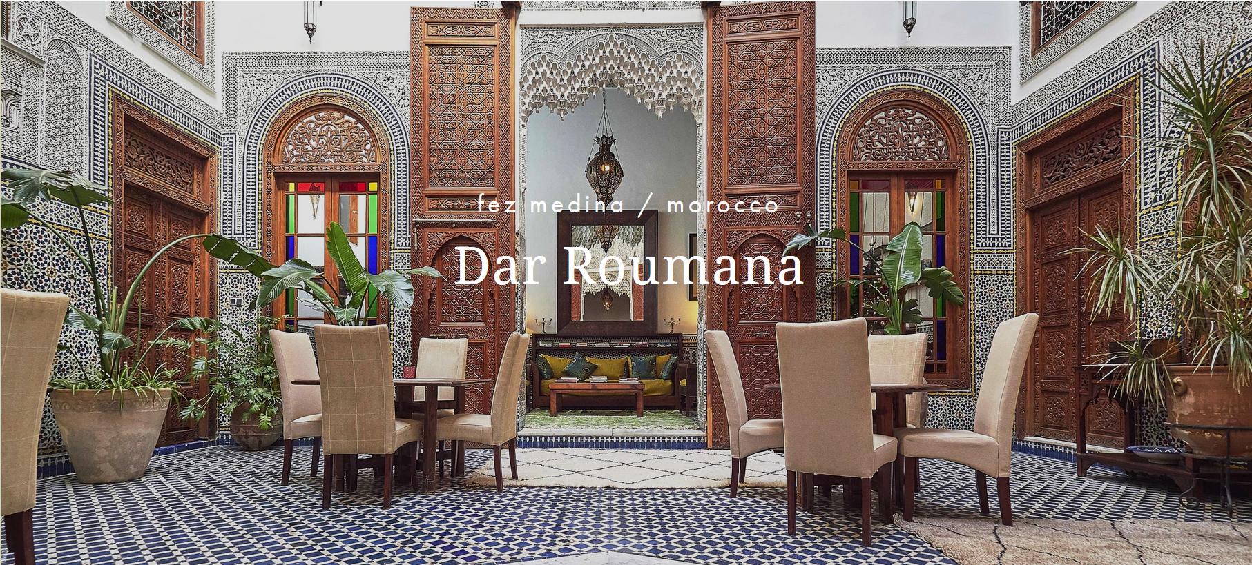 Dar Roumana.PNG