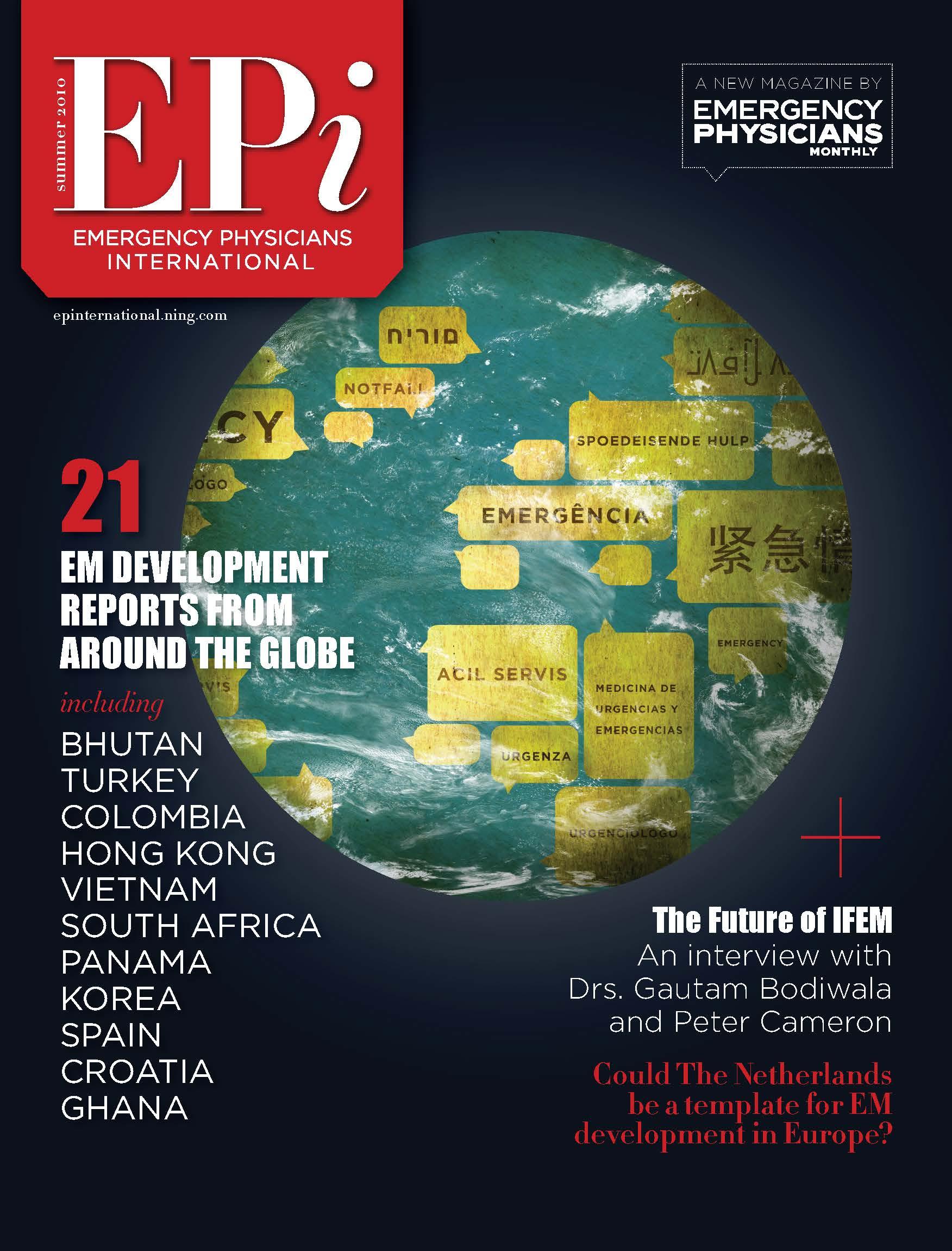 EPI Issue 1 Cover.jpg