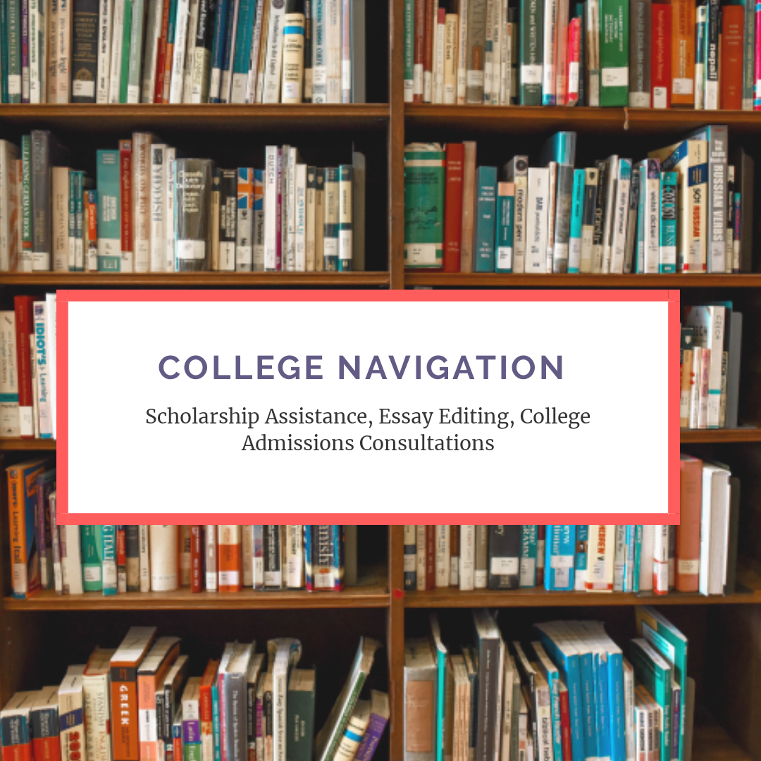 College Navigation