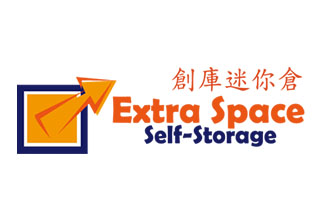 Extra Space Self Storage   extra-space.com.hk
